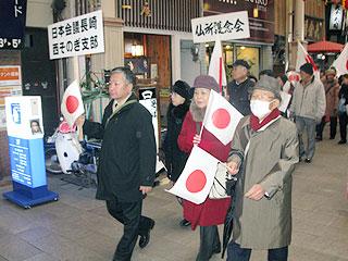 日の丸行進 日本会議長崎時津